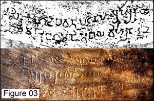 Figure 03 – Inscriptions No 02 and 03