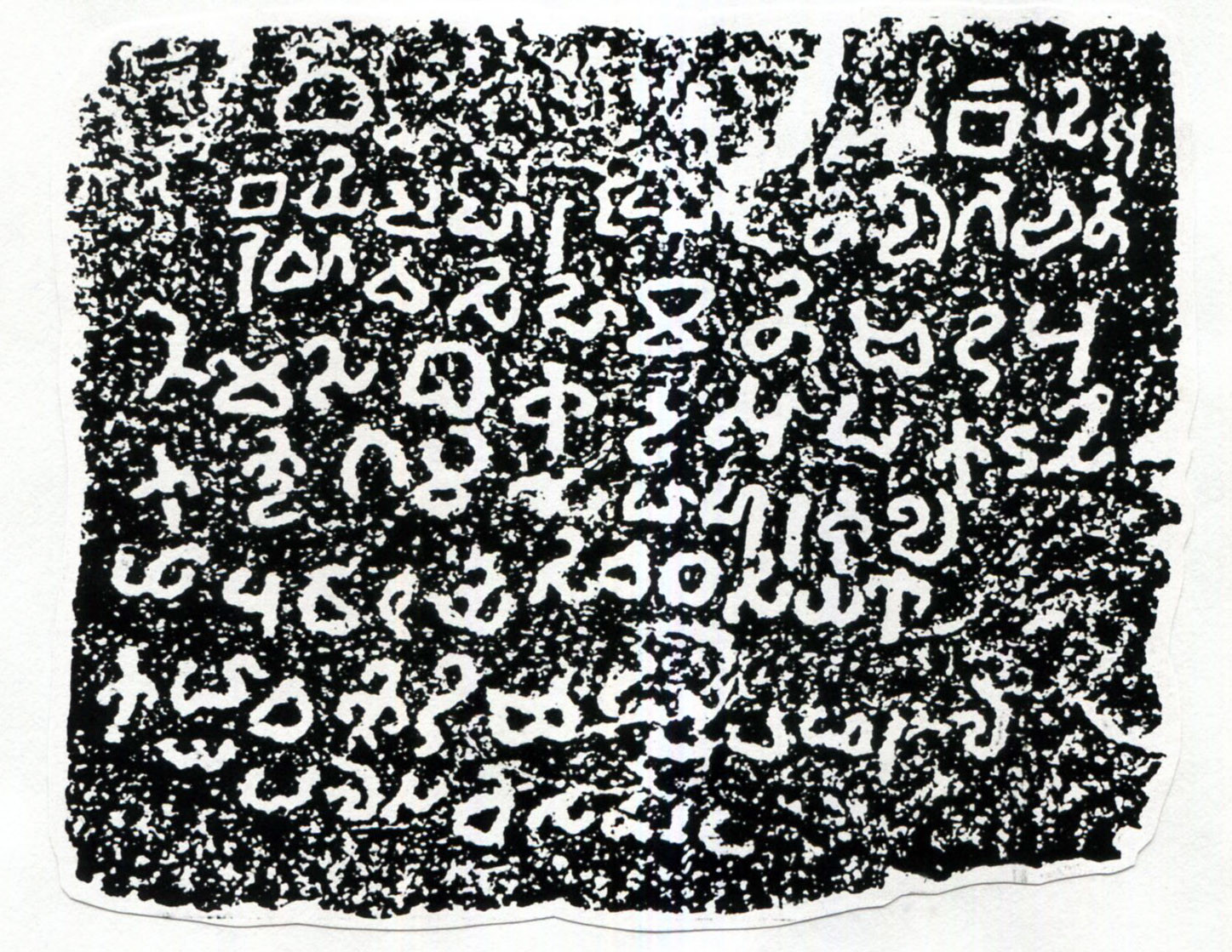An Epigraphic and Social archaeological study of Vaharala Inscriptions