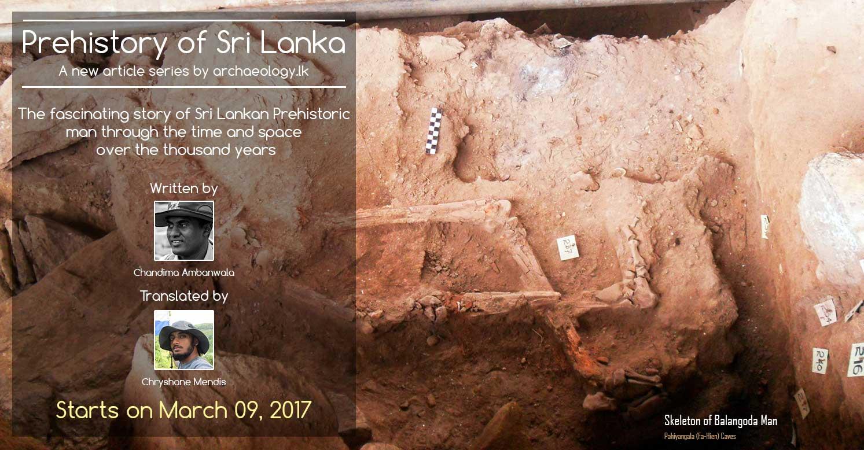 Prehistory of Sri Lanka