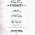 Archaeological_Heritage_of_Jaffna_Peninsula_01