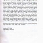 Archaeological_Heritage_of_Jaffna_Peninsula_02