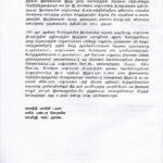 Archaeological_Heritage_of_Jaffna_Peninsula_03