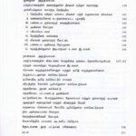 Archaeological_Heritage_of_Jaffna_Peninsula_07