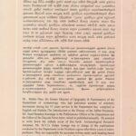 Archaeological_Heritage_of_Jaffna_Peninsula_10
