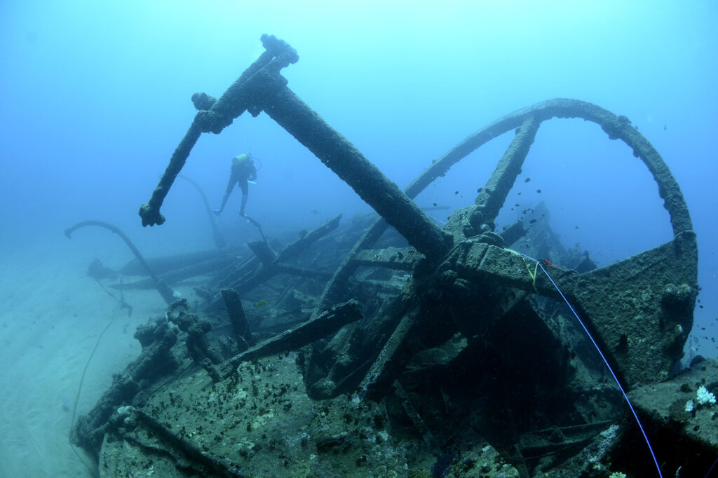 Shipwreck Site