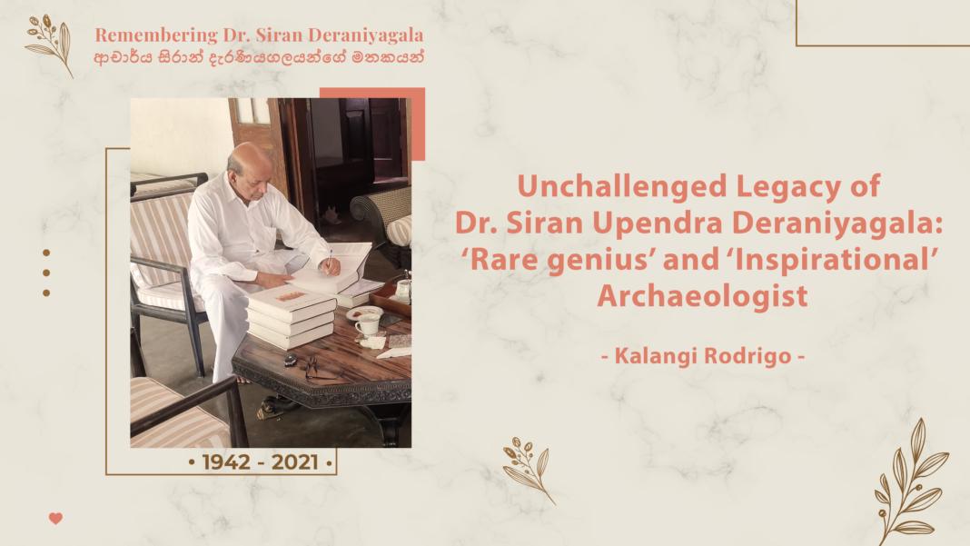 Unchallenged Legacy of Dr. Siran Upendra Deraniyagala
